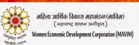 Mahila Arthik Vikas Mahamandal  Clerk & Assistant Mahila Arthik Vikas Mahamandal Vacancies mavimindia.org Recruitment 2018-2019