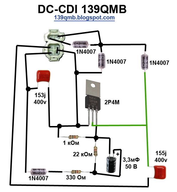 Схема подключения коммутатора на скутере