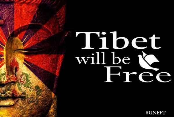 Liberté pour le Tibet !