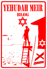 Yehudah Meir Blog