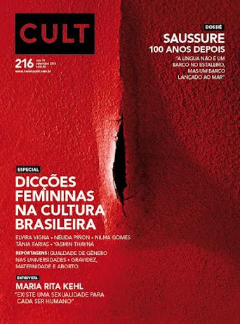 Revista Cult - Edição de Setembro de 2016