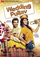 Watch Wedding Pullav (2015) DVDRip Hindi Full Movie Watch Online Free Download