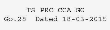 TS PRC CCA Go 28-Telangana PRC City Compensatory Allowance Go28