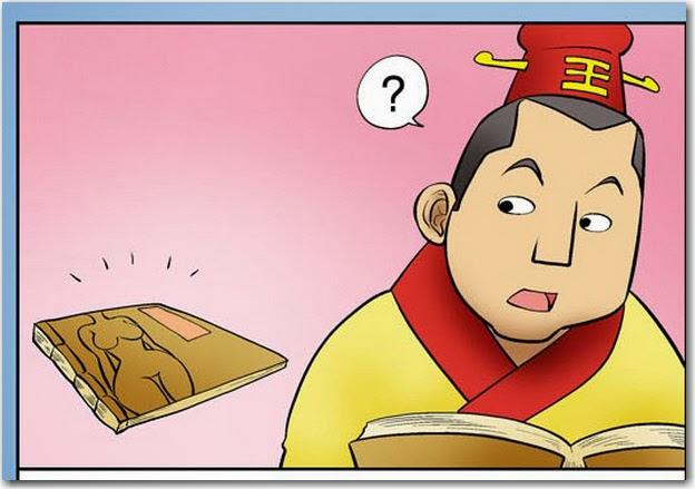 Kim Chi Củ Cải phần 866 - Đốt Sách. Lý do Tần Thủy Hoàng đốt sách