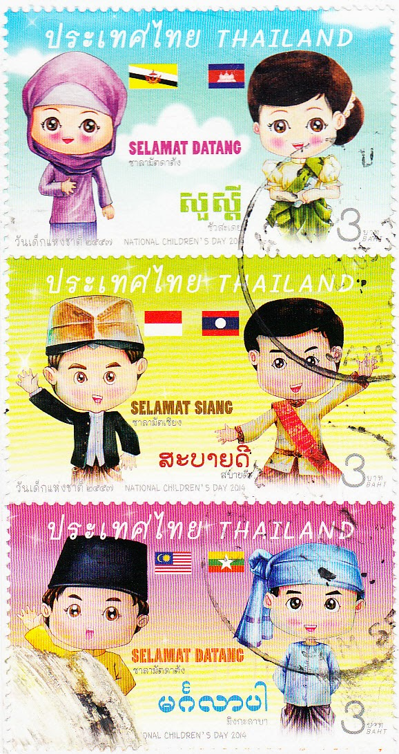 My stamp collection: National Children's Day