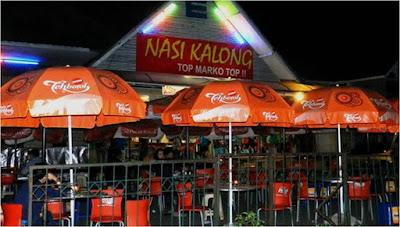 Nasi Kolong Bandung | Kuliner Bandung