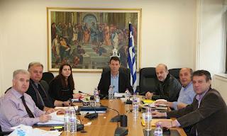 19η Πρόσκληση σε συνεδρίαση της Οικονομικής Επιτροπής της Περιφέρειας Δυτικής Μακεδονίας
