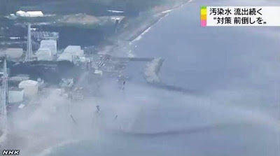 el agua hierve en japon en planta nuclear