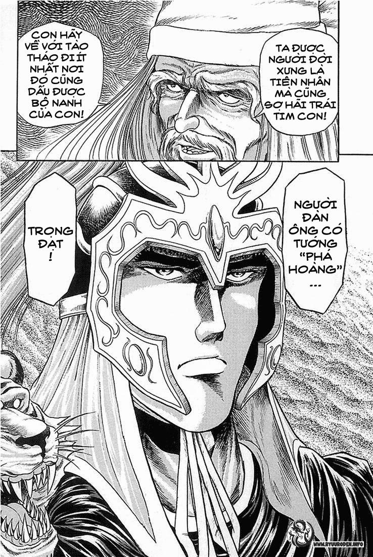 Chú Bé Rồng - Ryuuroden chap 5 - Trang 36