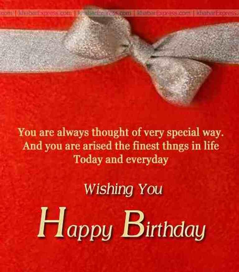 birthdaywishes3 - Sweet Mano Rana