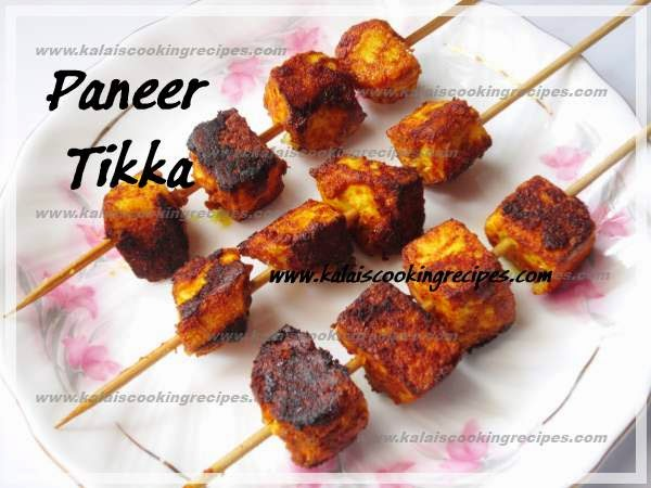 Simple Paneer Tikka | Indian Cottage Cheese Tikka Easy Tawa Grill