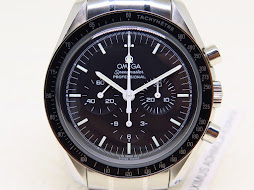 OMEGA SPEEDMASTER PROFESSIONAL CHRONOGRAPH MOONWATCH 42mm - MANUAL WINDING CAL 1861