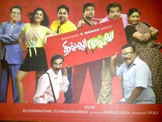 Thillu Mullu 2 Poster, Still