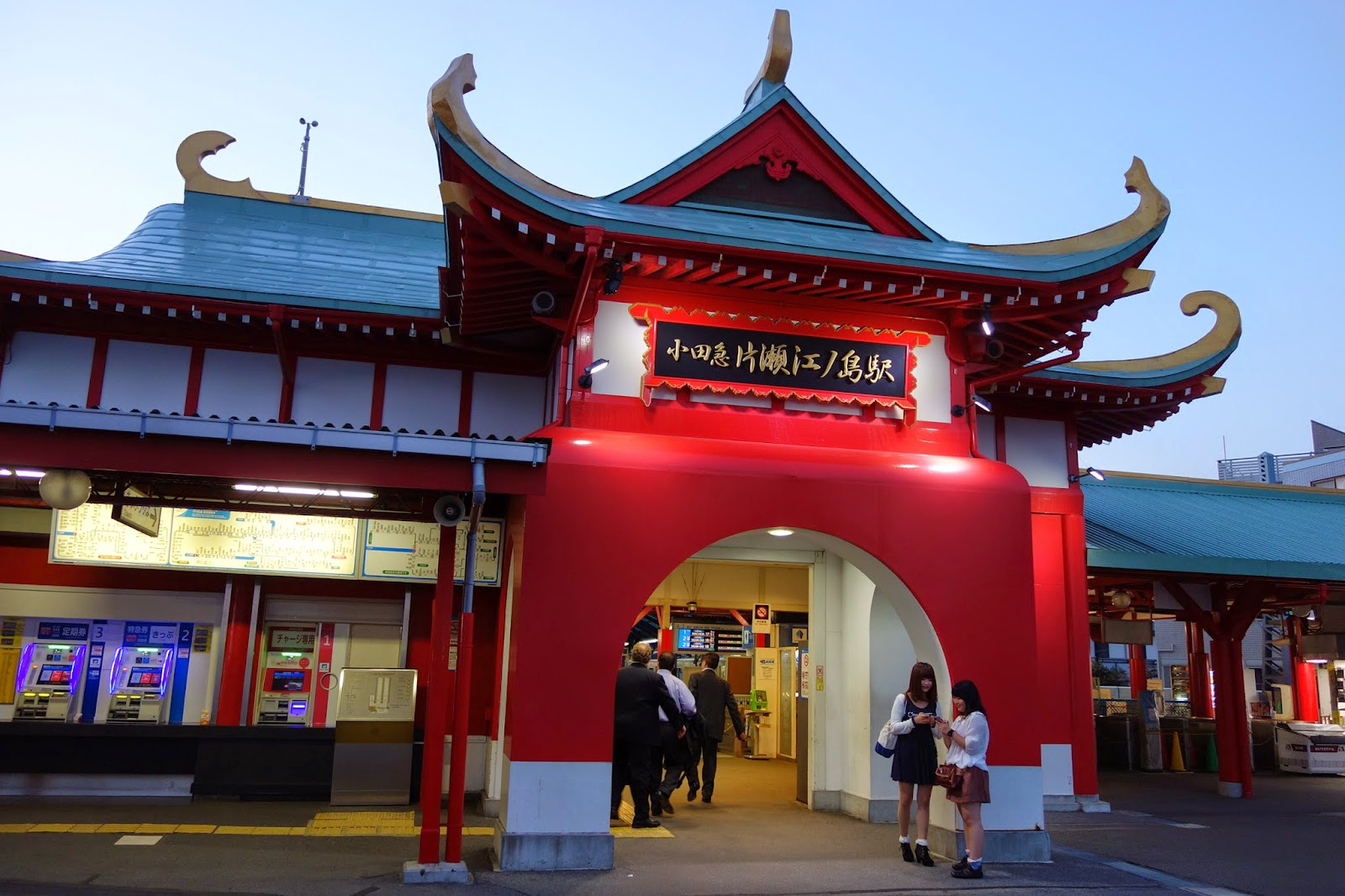 Kamakura Day trip Sep Enoshima station