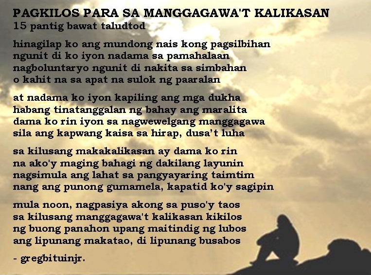 monolog tungkol sa kalikasan Free 20 seconds monologues free commercial monologues for children, monolog tungkol sa kalikasan vampire monologues for women related information.