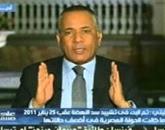 برنامج على مسئوليتى مع أحمد موسى حلقة  الثلاثاء 24-3-2015