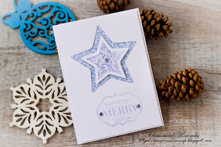 new year card, merry christmas card, Lesia Zgharda