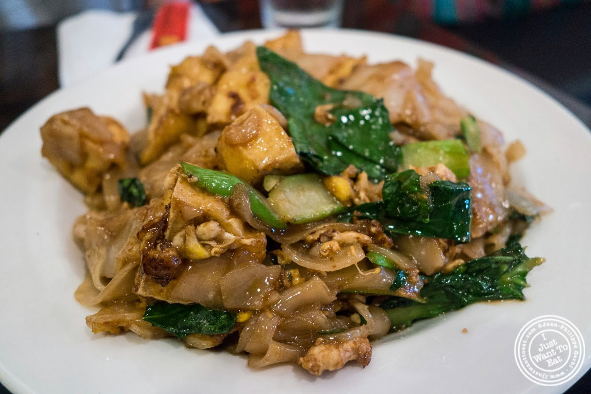 image of Pad See Ew at Larb Ubol, Thai restaurant in Hell's Kitchen, NYC, New York