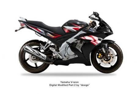 Kumpulan Modifikasi Motor Yamaha Vixion title=
