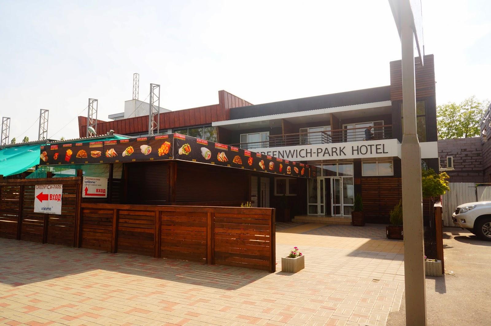 Greenwich-Park-Hotel-Таганрог