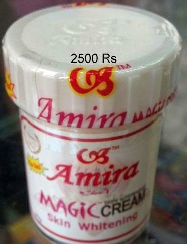 amira cream