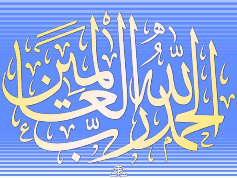 gambar kaligrafi 6 gambar kaligrafi 7 gambar kaligrafi 8 gambar