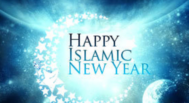 Islamic New Year Wallpapers Collections