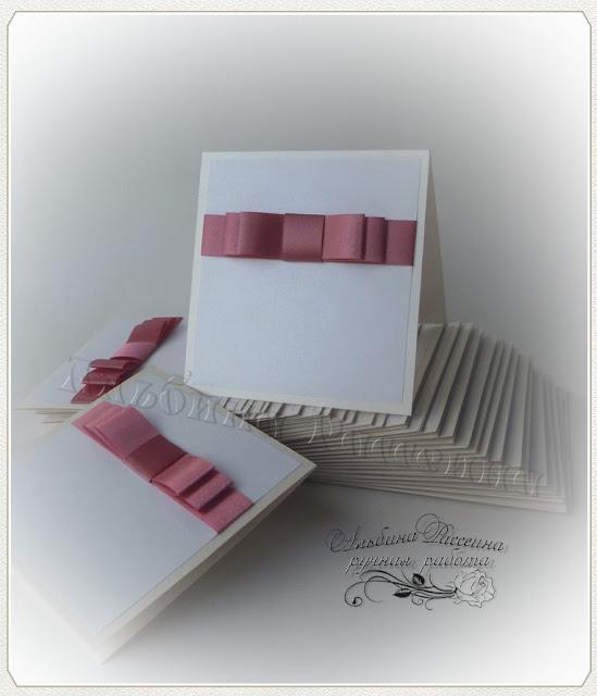 Приглашения на свадьбу открытки.