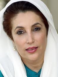 Punjab CM suspends MS Benazir Hospital