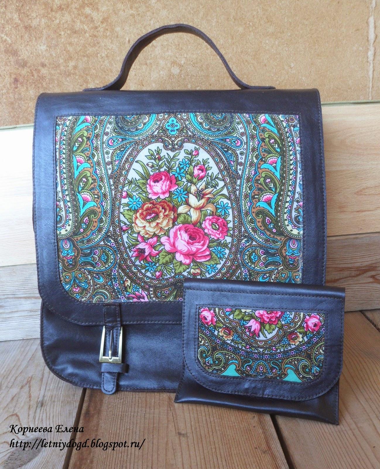 кожаный рюкзак - портфель и косметичка