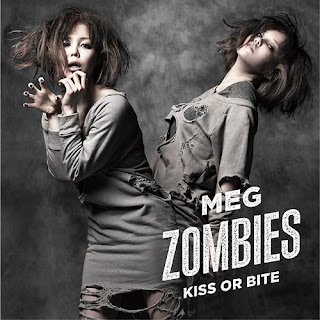MEG ZOMBIES - Kiss or Bite