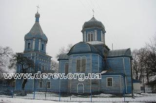 foto: sosnicya cerkva