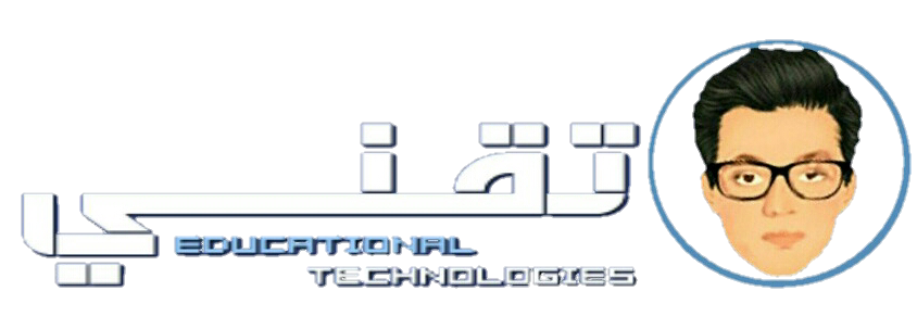 مدونة التقني: معاينات تقنية و مقالات علمية | Atiqni channel