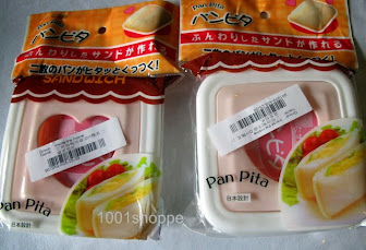 POCKET SANDWICH MOLD