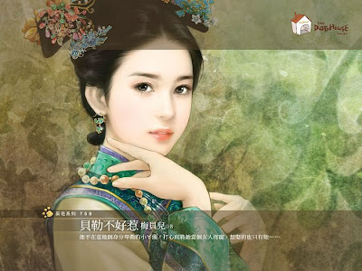 Lư Sơn Kỳ Nữ - Trần Thanh Vân