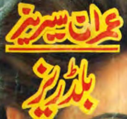 http://books.google.com.pk/books?id=a41MBAAAQBAJ&lpg=PA1&pg=PA1#v=onepage&q&f=false