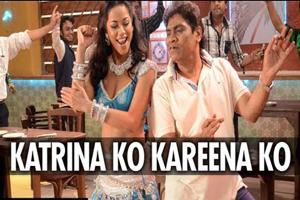 Katrina Ko Kareena Ko