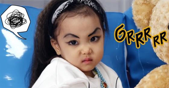 Little Hyori on The mv p