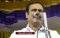 PMK ready for alliance with any party except DMK and AIADMK