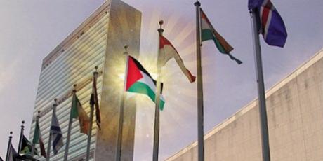 Palestinos miram outras 16 agências da ONU após reconhecimento da Unesco