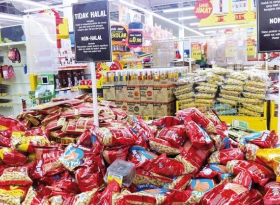 Status Halal Kacang Ngan Yin cap pagoda akhirnya terjawab