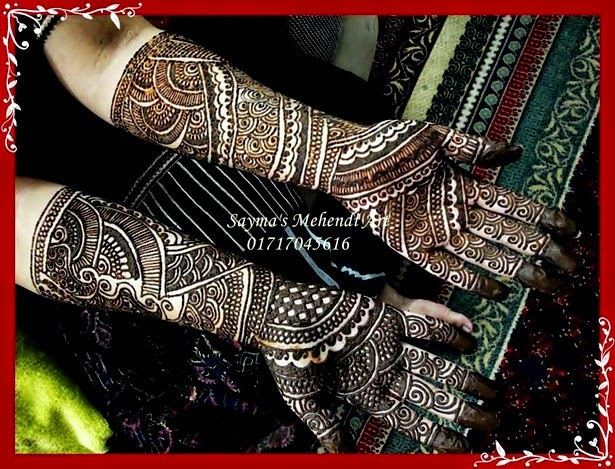 Best Beautiful Mehndi Designs 2014