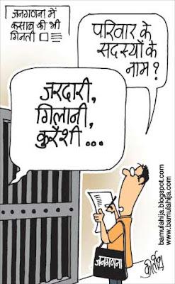 Pakistan Cartoon, kasaab, Terrorism Cartoon, Terrorist, 26/11 cartoon