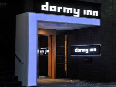 上野御徒町多美迎酒店 Dormy Inn Ueno Okachimachi
