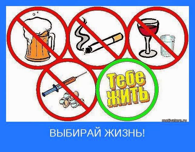 Проблема курения алкоголизма и наркомании причина алкоголизма генотип или среда