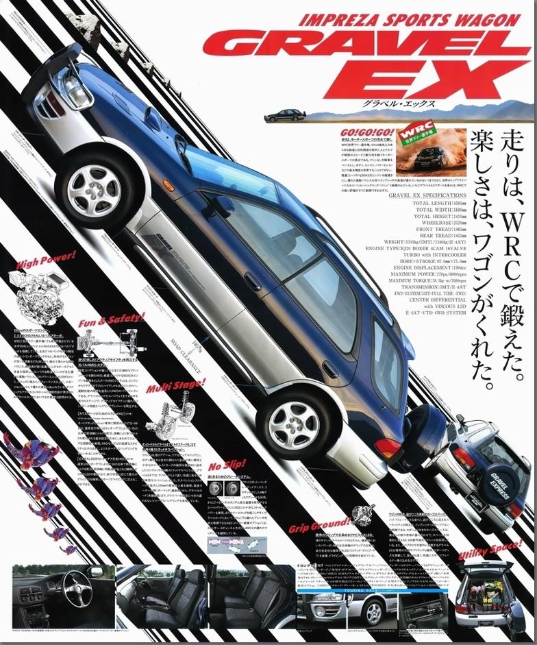 Subaru Impreza I, 1st, 1-gen, zdjęcia, japoński sportowy samochód, kultowy, 日本車, スポーツカー, スバル, gravel express