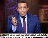 - برنامج آخر النهار  - مع محمود سعد  حلقة الإثنين 24-11-2014