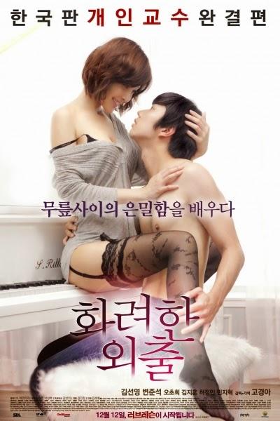 downloa film gratis love lesson