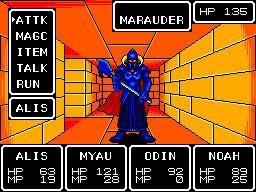 Gagnez une Master System II 60hz avec GEMBA GAMES Sega+master+system+phantasy+star+dungeon+with+dark+knight