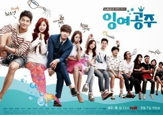 Surplus Princess sub español